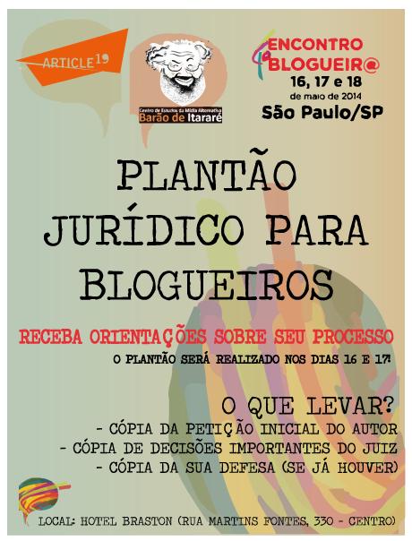 blogueirov5