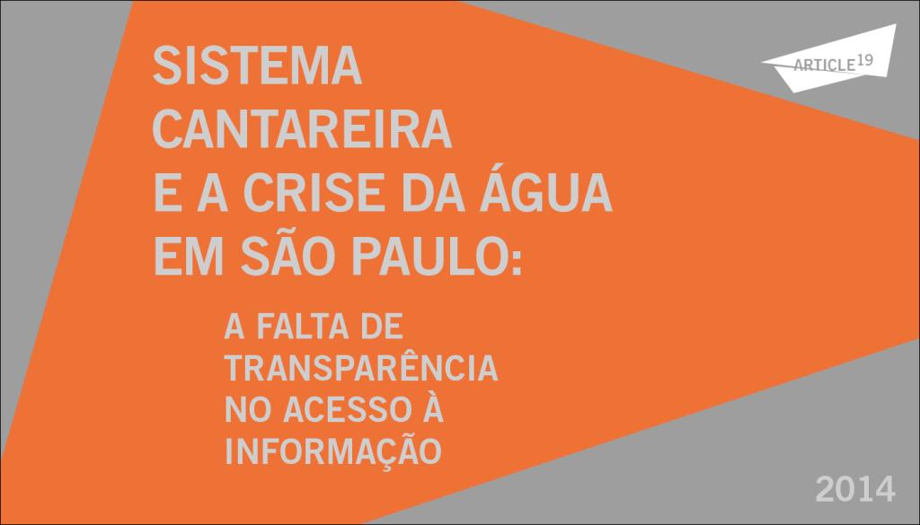 Cantareira 2014