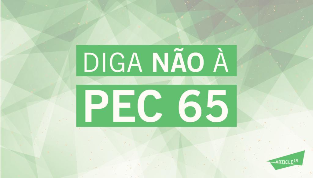 PEC 56 Site