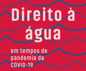 Imagem da capa do informativo popular sobre direito à água em tempos de COVID-19
