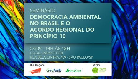 Banner Seminário Democracia Ambiental 2